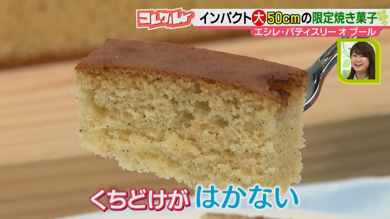 画像12: 贅沢な味わい♪フランス発の高級バター「エシレバター」を使った、東京で大人気の焼き菓子専門店が東海地方へ初上陸!!