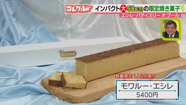 画像9: 贅沢な味わい♪フランス発の高級バター「エシレバター」を使った、東京で大人気の焼き菓子専門店が東海地方へ初上陸!!