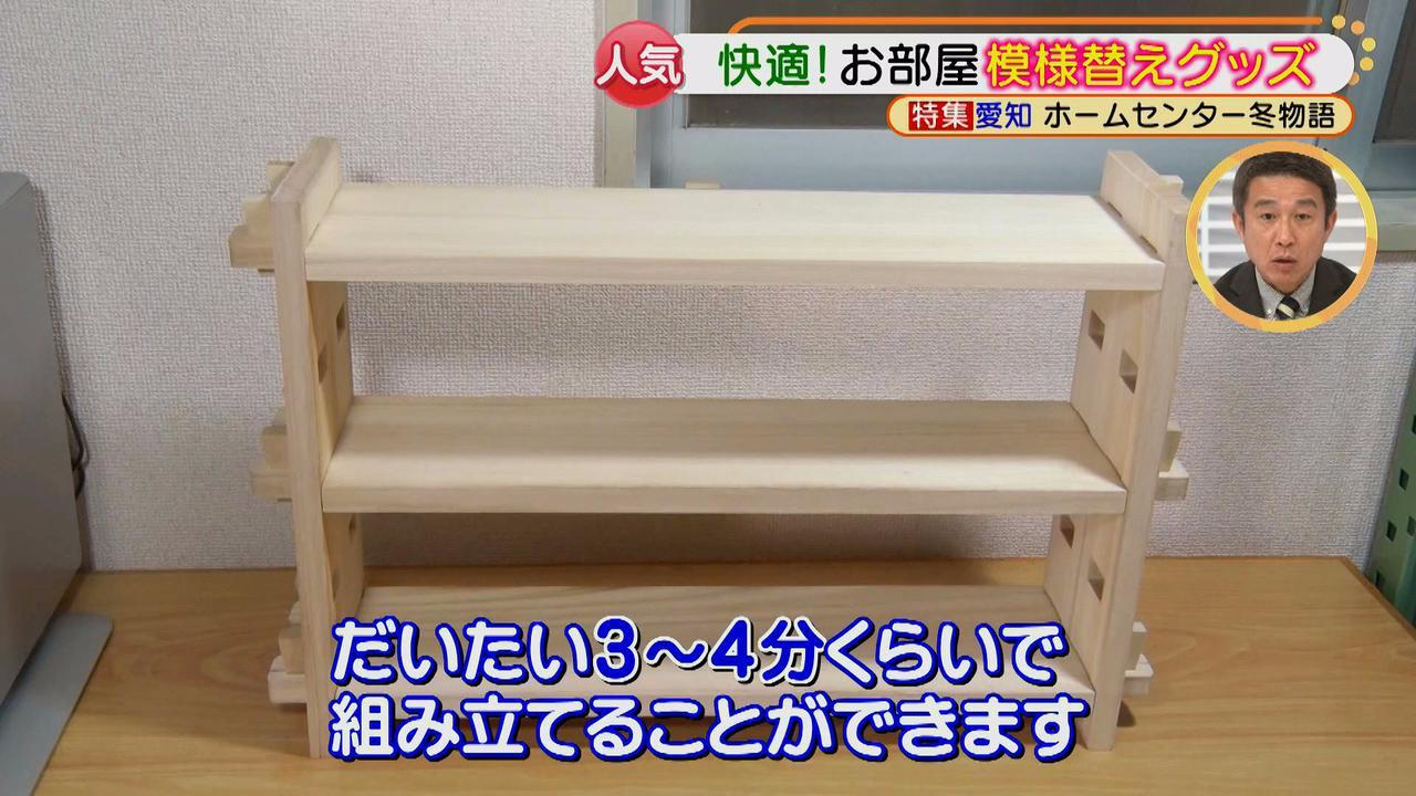 画像12: 大掃除と模様替えにオススメ♪ カインズの超便利お掃除グッズと、簡単模様替えグッズで快適なお部屋をつくろう!