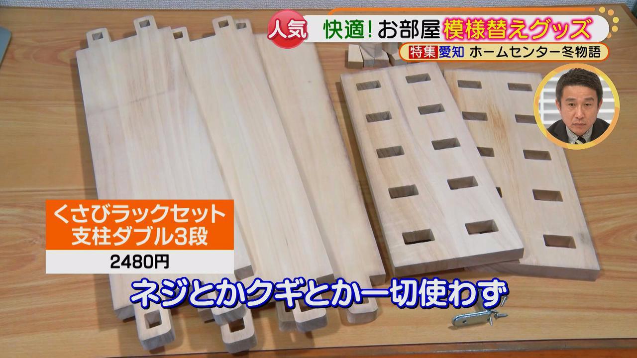 画像11: 大掃除と模様替えにオススメ♪ カインズの超便利お掃除グッズと、簡単模様替えグッズで快適なお部屋をつくろう!