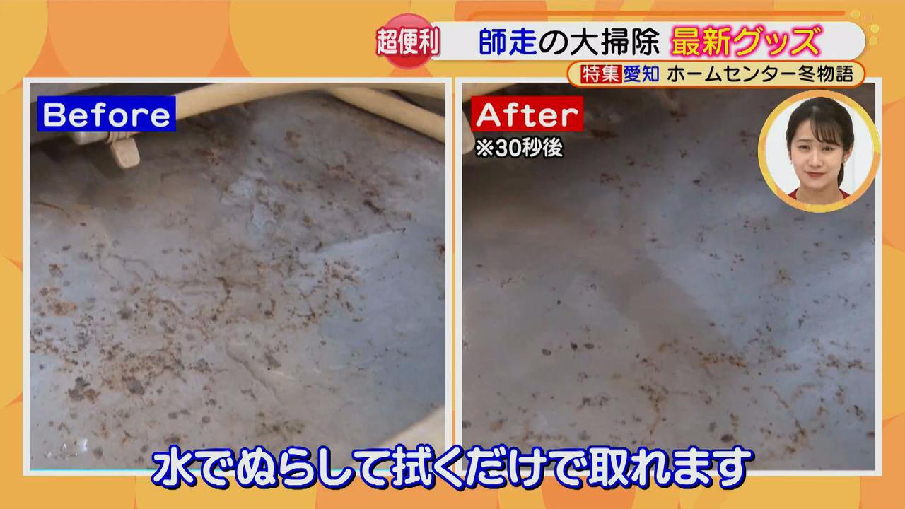 画像9: 大掃除と模様替えにオススメ♪ カインズの超便利お掃除グッズと、簡単模様替えグッズで快適なお部屋をつくろう!