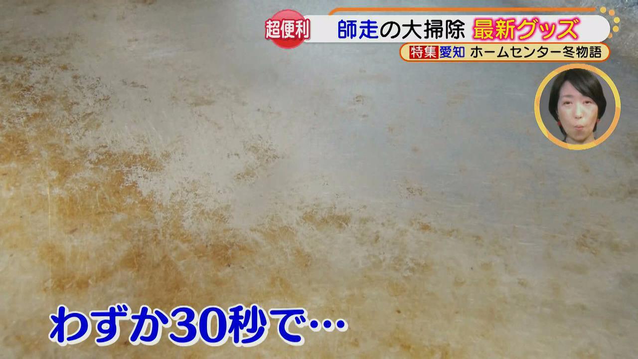 画像7: 大掃除と模様替えにオススメ♪ カインズの超便利お掃除グッズと、簡単模様替えグッズで快適なお部屋をつくろう!