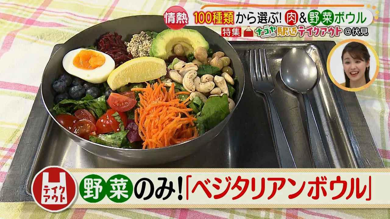画像4: 食のこだわりを叶える♪ 100種類のメニューから選ぶ、美味しいサラダボウルをテイクアウトできるお店「モルノダ」とは?