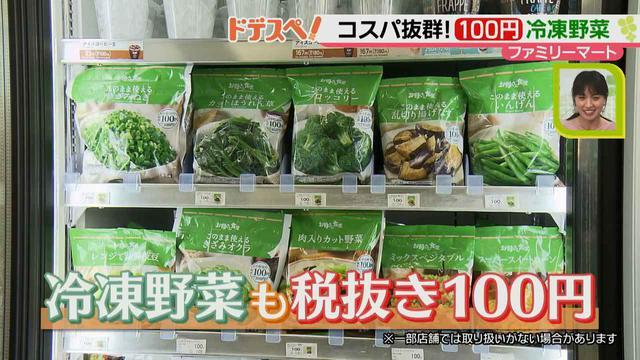 画像4: コンビニに100円均一コーナーが登場!? 忙しい毎日にも大活躍♪ コスパ抜群の最新激売れ商品とは?