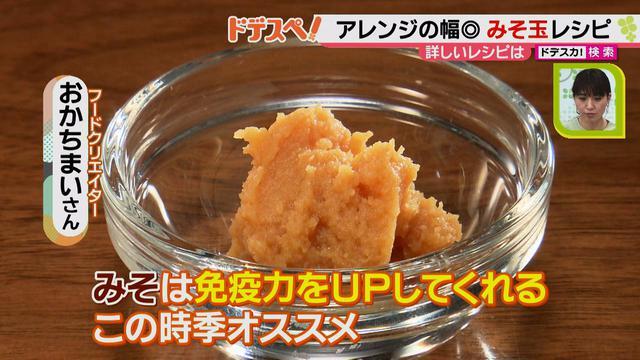 画像4: お湯を注ぐだけでスープが完成!? 簡単に作れて、作り置き&時短に大活躍♪「スープ玉」の作り方とは?