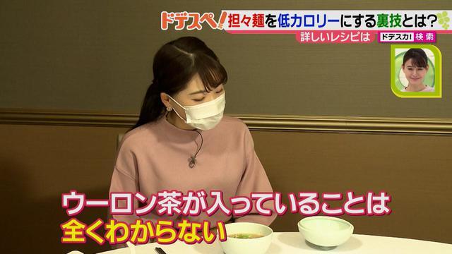 画像11: 低カロリーで食べられる♪ 高級ホテルの中国料理店の料理長がアレンジした、おいしい担々麺の作り方