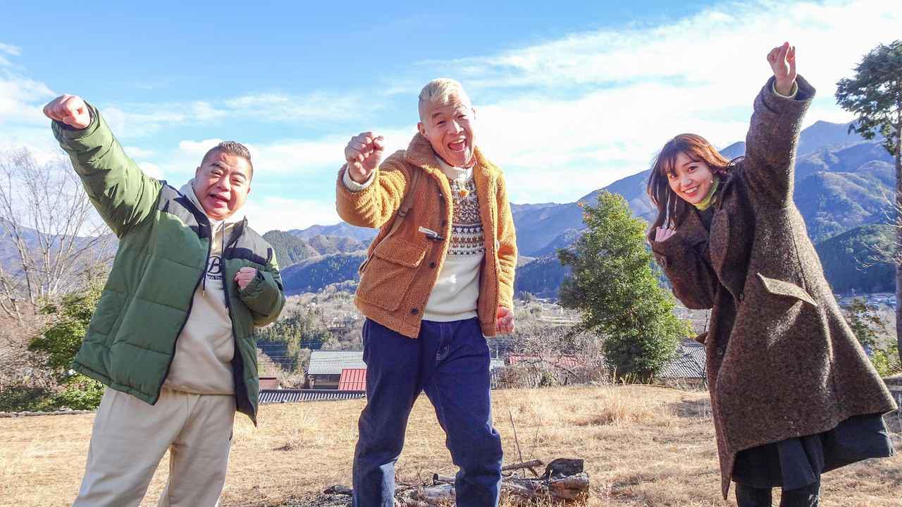 画像1: ウド鈴木&出川哲朗&大島優子の3人旅♪直筆イラストプレゼントも!「僕らの地図でつながり旅」2月28日(日) 午後1:55放送/コラム「教えて!ウルフィ」