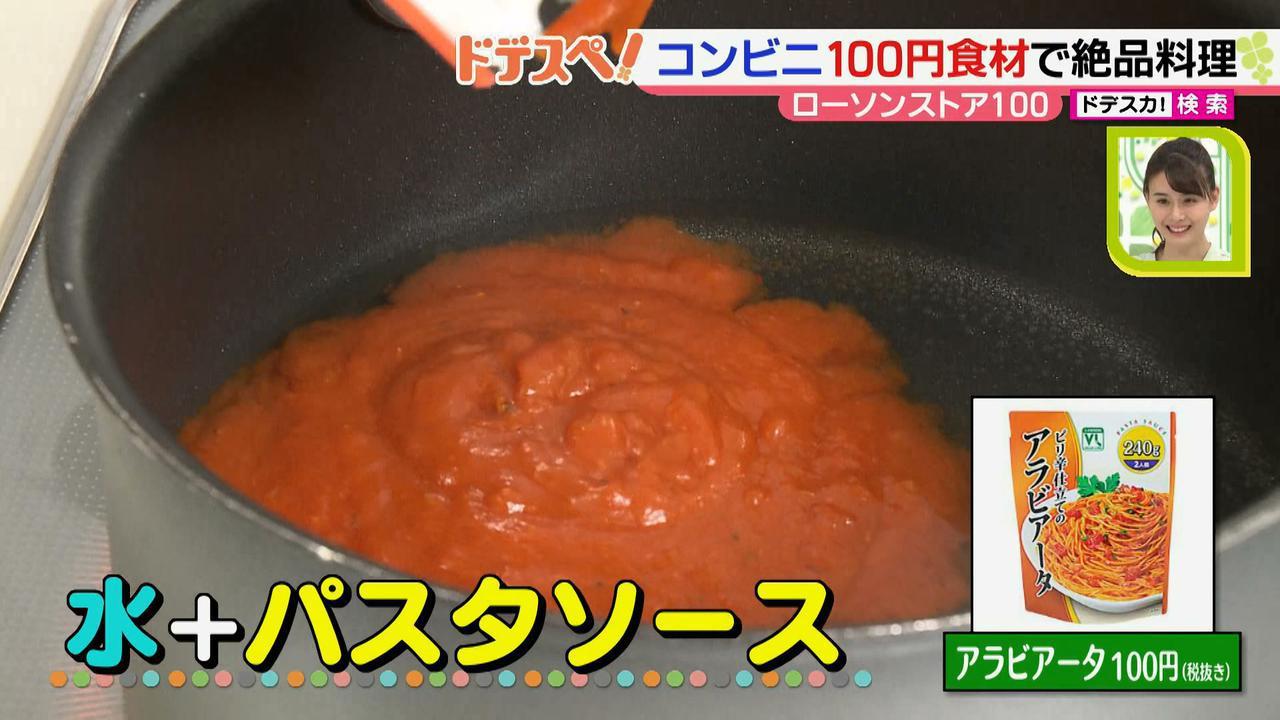 画像6: コンビニ食材で、お店のような味の本格ロールキャベツが作れる! 安く、おいしくできる絶品レシピとは?