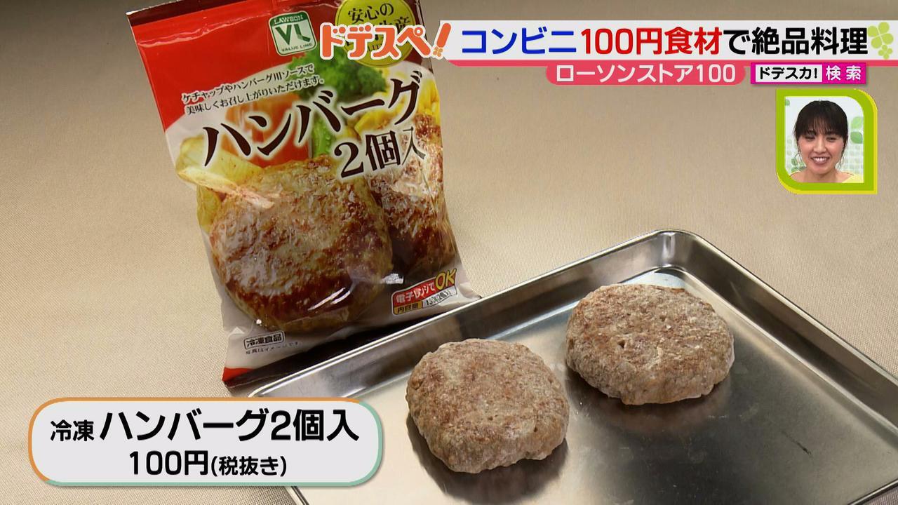 画像4: コンビニ食材で、お店のような味の本格ロールキャベツが作れる! 安く、おいしくできる絶品レシピとは?