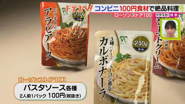 画像2: コンビニ食材で、お店のような味の本格ロールキャベツが作れる! 安く、おいしくできる絶品レシピとは?
