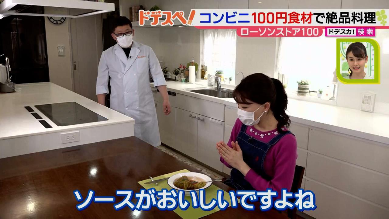 画像10: コンビニ食材で、お店のような味の本格ロールキャベツが作れる! 安く、おいしくできる絶品レシピとは?