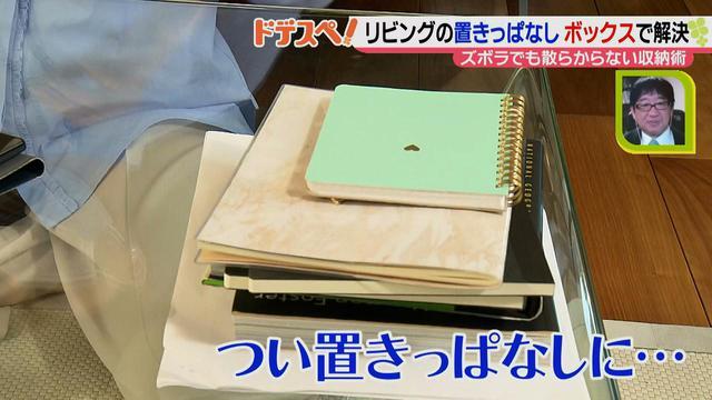画像3: ズボラさんでも超簡単に片づけができる♪  身近なアイテムを使ってできる、すっきり収納テクニックとは?