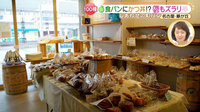 画像2: 100種類以上の個性的なパンが勢ぞろい♪ 斬新なパンを作り出し続けるパン屋さん「マコぱん」