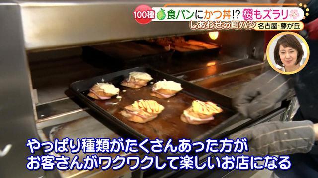 画像9: 100種類以上の個性的なパンが勢ぞろい♪ 斬新なパンを作り出し続けるパン屋さん「マコぱん」