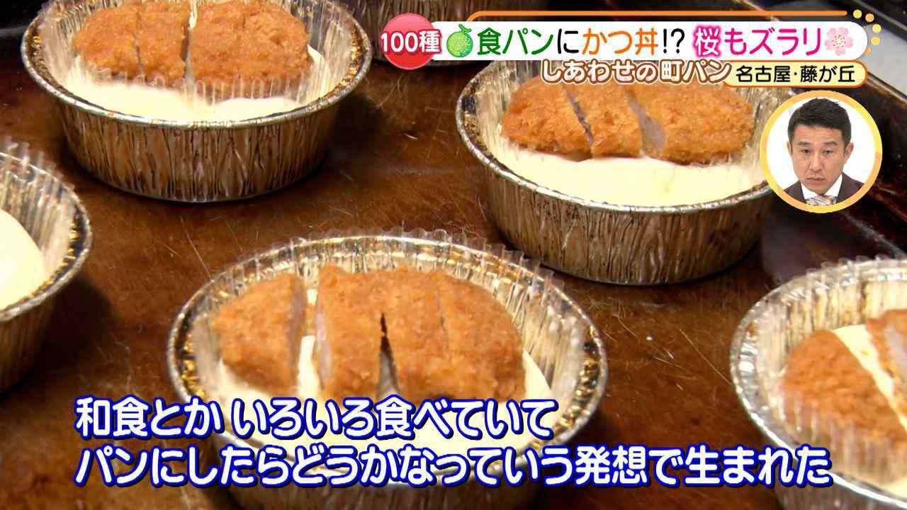 画像6: 100種類以上の個性的なパンが勢ぞろい♪ 斬新なパンを作り出し続けるパン屋さん「マコぱん」