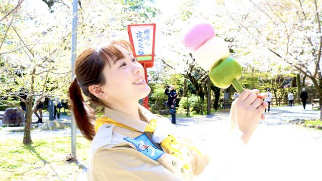 画像: 岡崎公園にて顔より大きな3色団子を購入して喜ぶはなちゃんこと小松﨑花菜アナウンサー