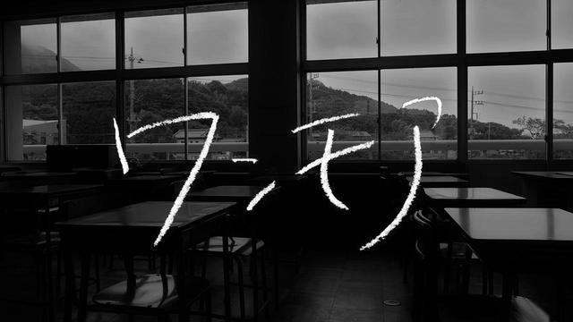 画像: A.B.C-Z主演!定時制が舞台の学園ドラマ「ワンモア」放送スタート!毎週月曜深夜0:15/コラム「教えて!ウルフィ」