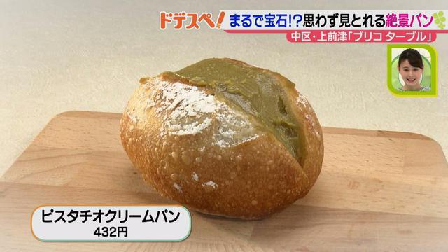 画像9: 美味しいデリが乗った宝石のような惣菜パンが、ショーケースに並ぶ♪  テイクアウト専門のパン屋さん「ブリコ ターブル」