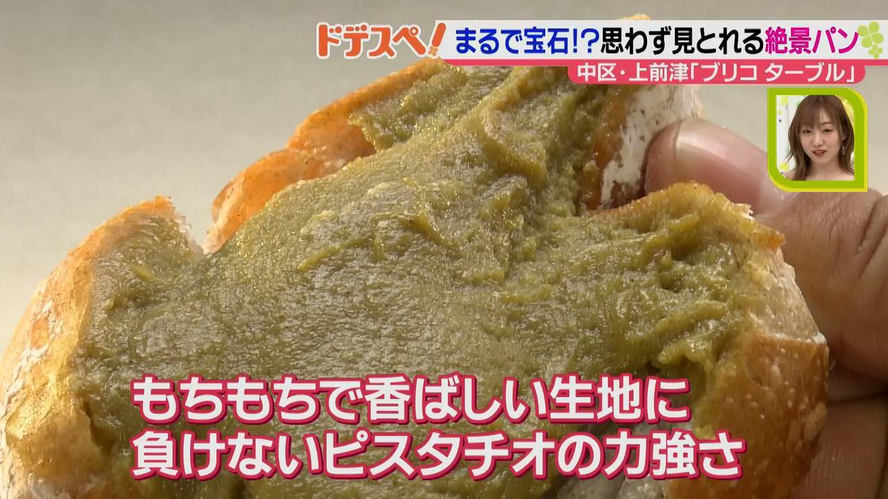 画像12: 美味しいデリが乗った宝石のような惣菜パンが、ショーケースに並ぶ♪  テイクアウト専門のパン屋さん「ブリコ ターブル」