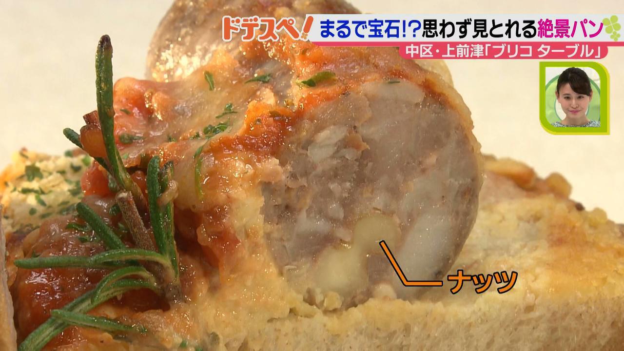 画像6: 美味しいデリが乗った宝石のような惣菜パンが、ショーケースに並ぶ♪  テイクアウト専門のパン屋さん「ブリコ ターブル」