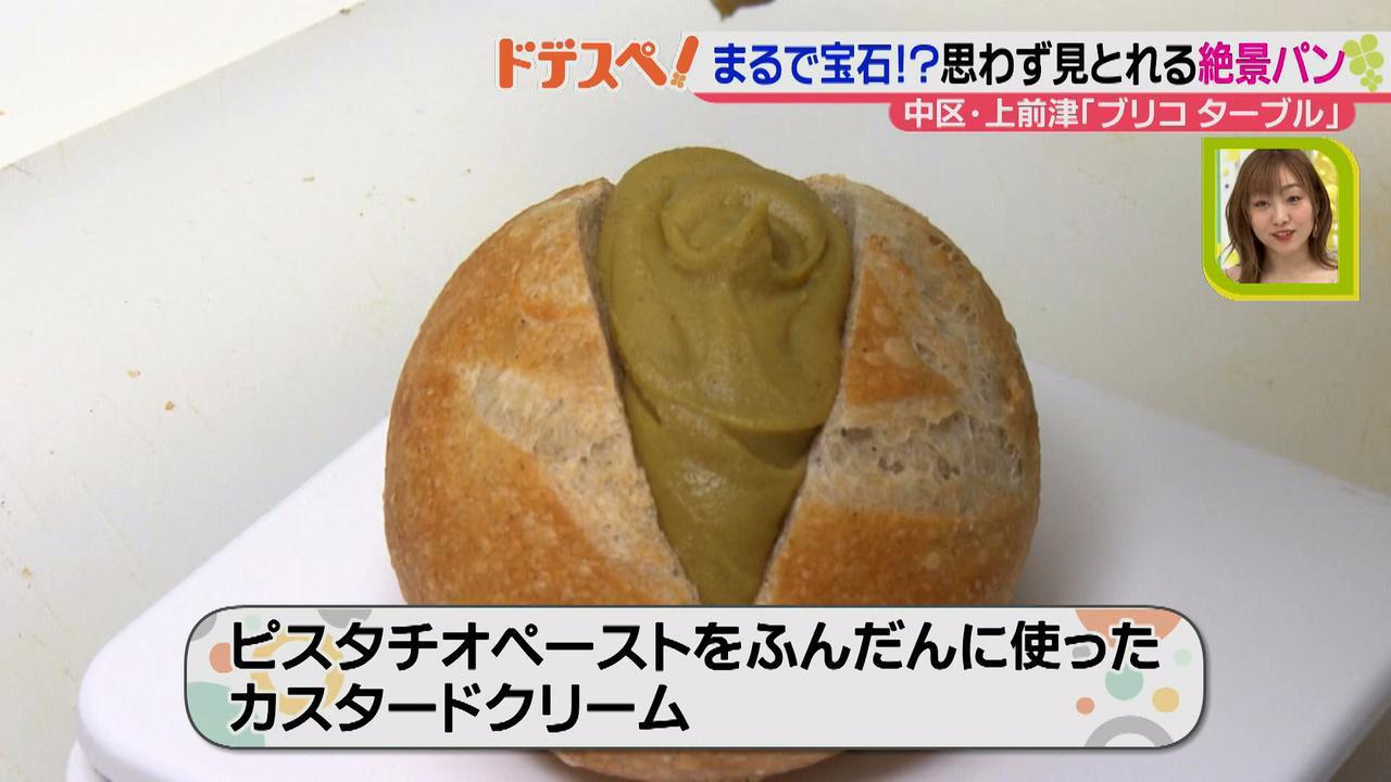 画像10: 美味しいデリが乗った宝石のような惣菜パンが、ショーケースに並ぶ♪  テイクアウト専門のパン屋さん「ブリコ ターブル」