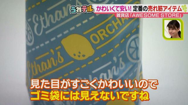 画像6: コスパ抜群のおしゃれ雑貨♪ AWESOME STOREのかわいい売れ筋アイテムから、累計150万個突破した大人気スポンジとは!?