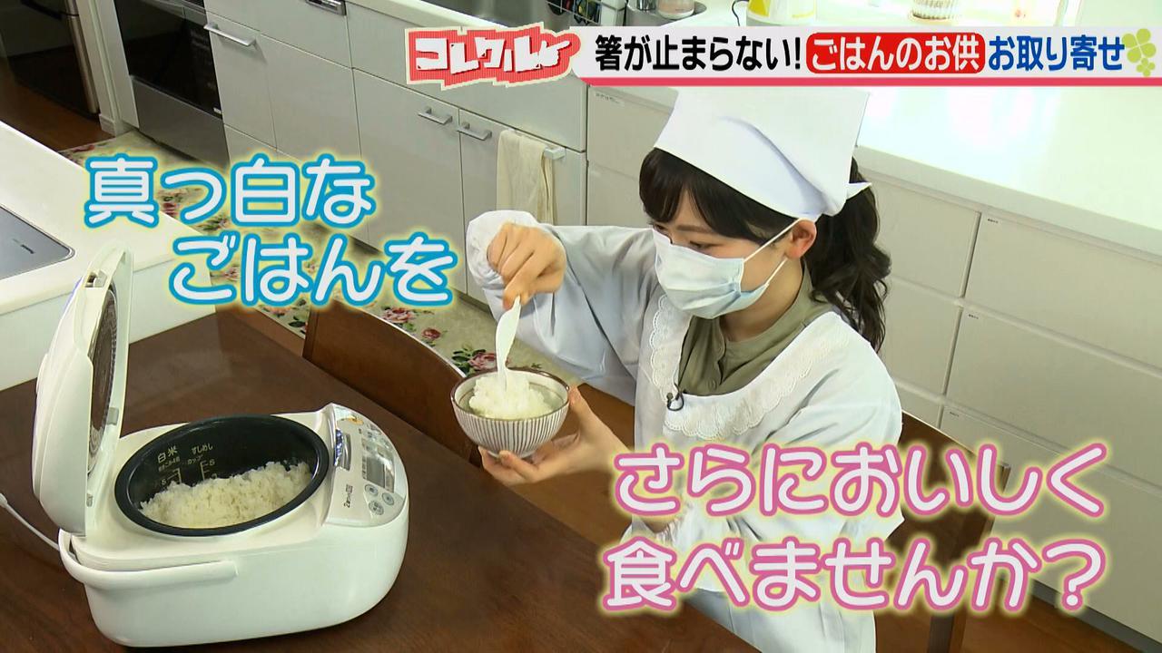 画像1: ごはんがさらにおいしくなる!! 料理に加えてアレンジもできる、南極料理人監修の「ごはんのお供」とは?