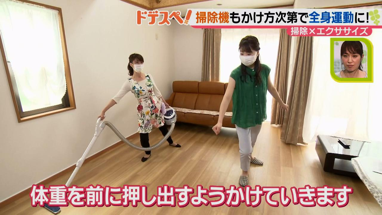 画像4: 掃除しながら運動もできる!? 掃除機を使ったエクササイズをやってみよう!