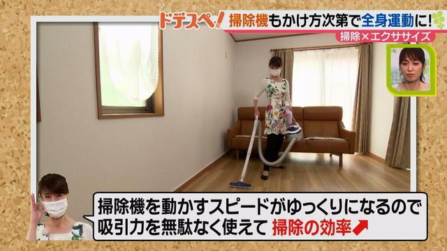 画像14: 掃除しながら運動もできる!? 掃除機を使ったエクササイズをやってみよう!