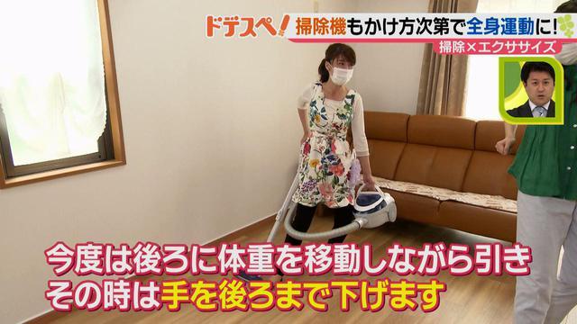 画像6: 掃除しながら運動もできる!? 掃除機を使ったエクササイズをやってみよう!