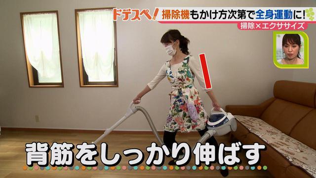 画像5: 掃除しながら運動もできる!? 掃除機を使ったエクササイズをやってみよう!