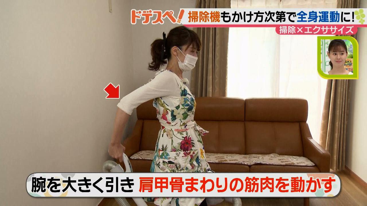 画像7: 掃除しながら運動もできる!? 掃除機を使ったエクササイズをやってみよう!