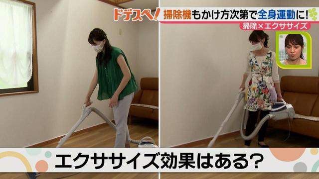 画像8: 掃除しながら運動もできる!? 掃除機を使ったエクササイズをやってみよう!