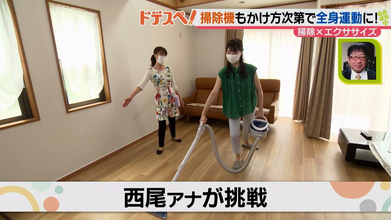 画像11: 掃除しながら運動もできる!? 掃除機を使ったエクササイズをやってみよう!
