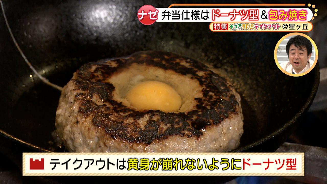 画像3: 人気洋食屋マ・メゾンのおいしいハンバーグ&オムライスをテイクアウト♪ イートインとの違いの秘密に迫る!