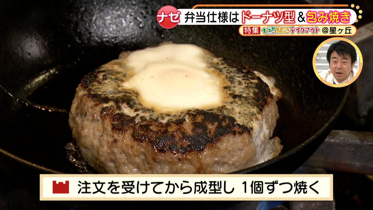 画像4: 人気洋食屋マ・メゾンのおいしいハンバーグ&オムライスをテイクアウト♪ イートインとの違いの秘密に迫る!