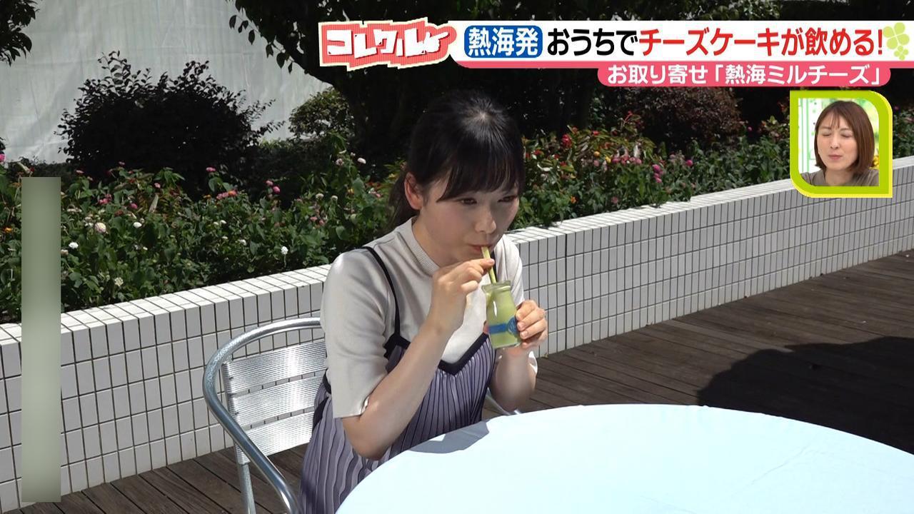 画像11: チーズケーキが飲み物に大変身!? 新感覚スイーツ「飲むチーズケーキ」でおうち時間を楽しもう♪