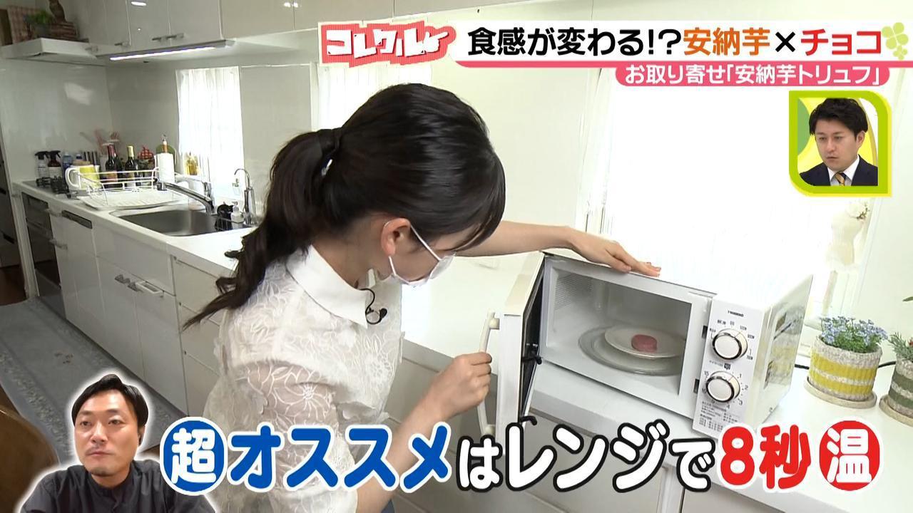 画像9: 甘い物好き、芋スイーツファン必見! 3通りの食べ方で楽しめる!? 「安納芋トリュフ」をお取り寄せしました!