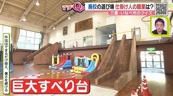 画像2: 三重県・いなべ市で廃校を利用した楽しい施設が誕生!仕掛け人の職業とは?