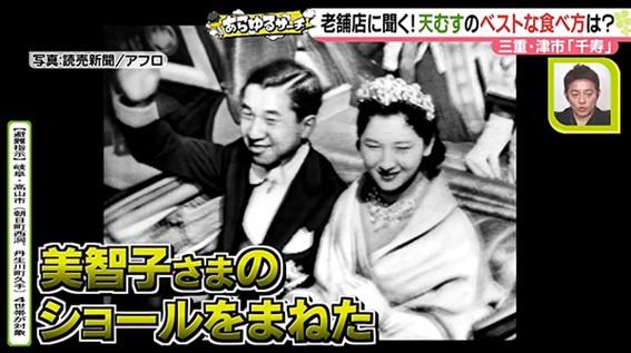 画像1: 天むす発祥の店「千寿」さんに聞いた!横巻き海苔に隠された当時の流行とは!?