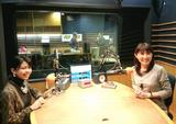 画像: 武庫川女子大学ラジオ-MUKOJOラジオ 第2回は…