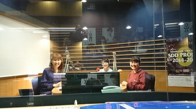 画像: 武庫川女子大学ラジオ-MUKOJOラジオ 第3回は…