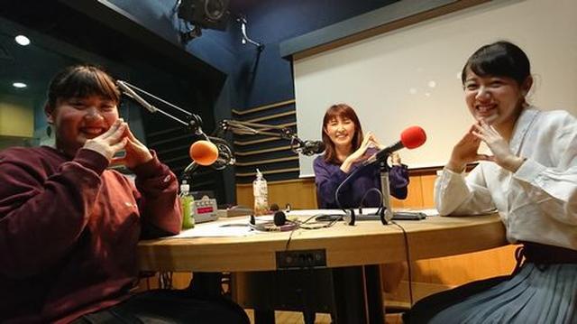 画像2: 武庫川女子大学ラジオ-MUKOJOラジオ-第3回放送後記