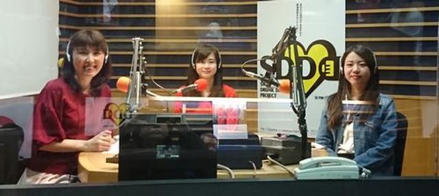 画像: 武庫川女子大学ラジオ-MUKOJOラジオ 第6回は…