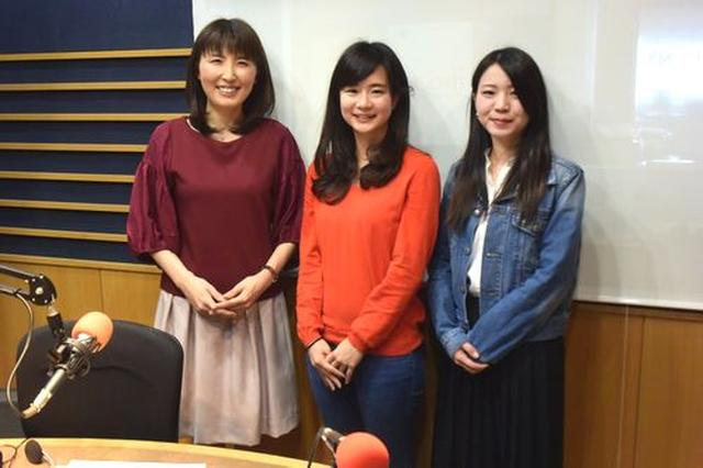 画像: 武庫川女子大学ラジオ-MUKOJOラジオ-第6回放送後記