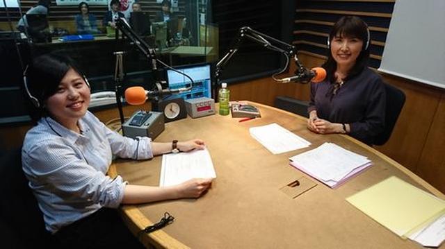 画像1: 武庫川女子大学ラジオ-MUKOJOラジオ-第8回ー 放送後記