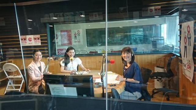 画像: 武庫川女子大学ラジオ- MUKOJO ラジオ - 第10回-