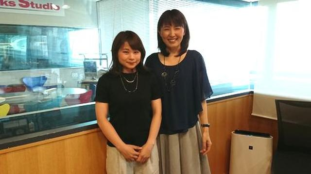 画像1: 武庫川女子大学ラジオ-MUKOJOラジオ-第12回ー 放送後記
