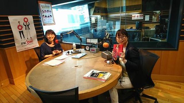 画像1: 武庫川女子大学ラジオ-MUKOJOラジオ-第11回ー 放送後記