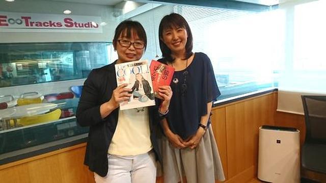 画像2: 武庫川女子大学ラジオ-MUKOJOラジオ-第11回ー 放送後記